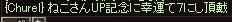 LinC0710.jpg
