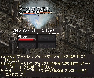 LinC0728.jpg
