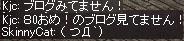 LinC0741.jpg