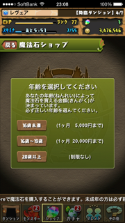 20140415_5.png