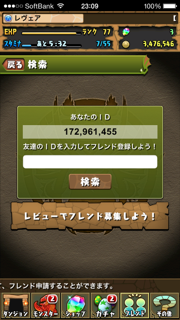 20140415_6.png