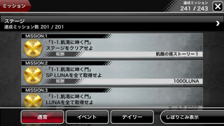 20140419_4.png