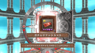 20140518_4.png