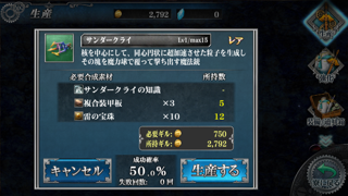 20140530_1.png