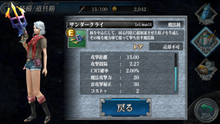 20140530_5.png