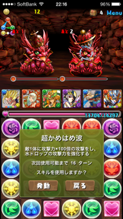 20140621_2.png