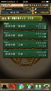 20140629_1.png