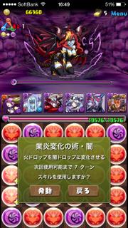 20140714_17