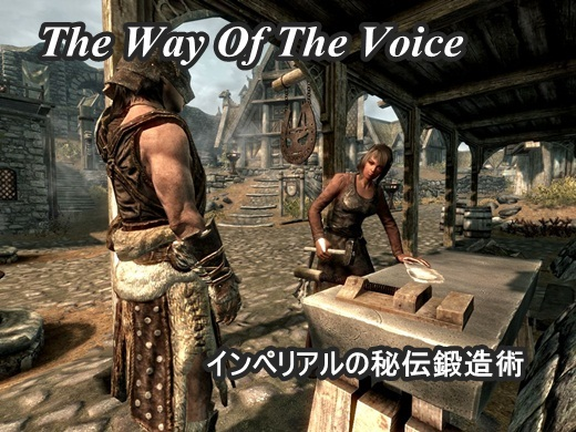 The Way Of The Voice-taitoru