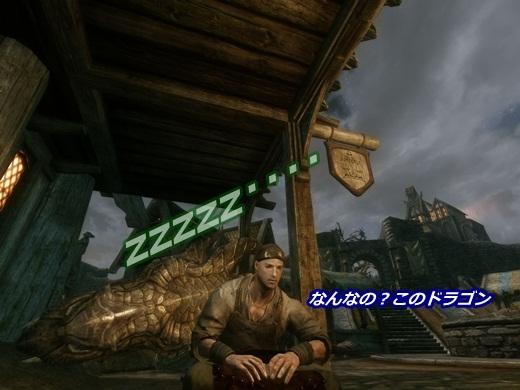 The Way Of The Voice-ドラゴンといっしょ