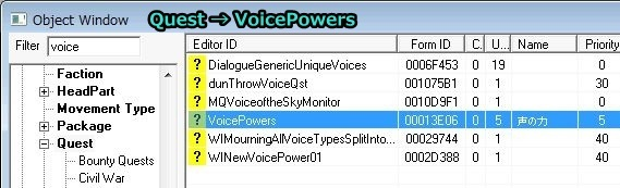 The Way Of The Voice-VoicePowersクエスト