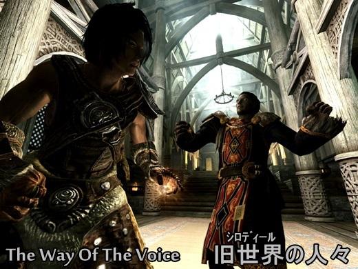 The Way Of The Voice-シャールVSハシルドア