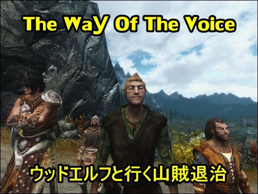 $The Way Of The Voice-ホワイト川の監視所