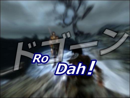 The Way Of The Voice-Ro Dah!