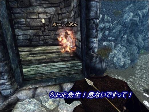 フレンドリーな火