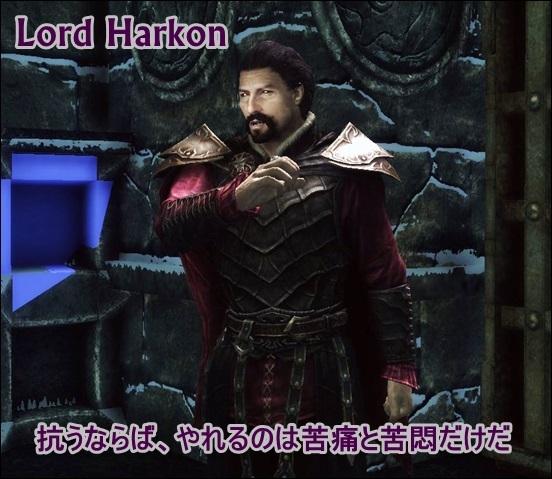 ハルコン卿
