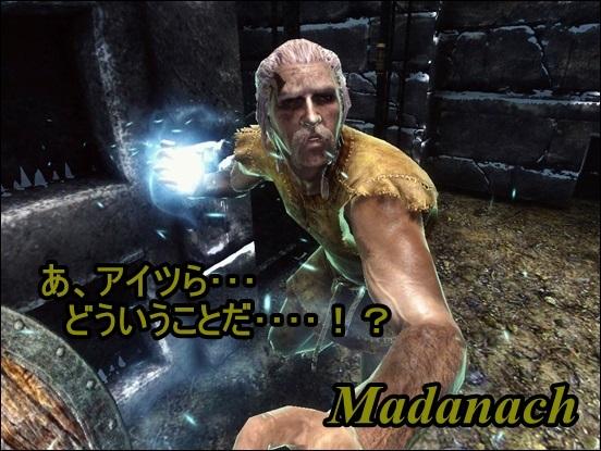 マダナック