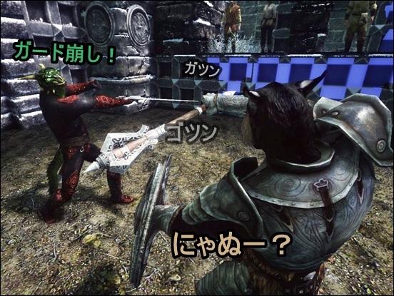 にゃぬー?