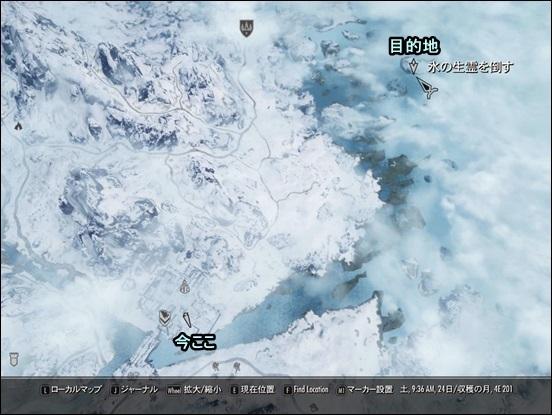 北部マップ