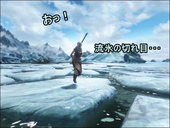 流氷ジャンプ