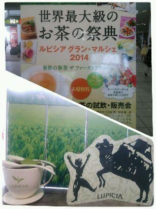 LINEcamera_share_2014-06-08-06-04-42.jpg