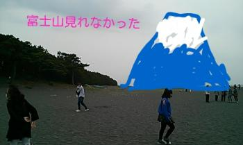 2014-05-05_09+15+47_convert_20140507192353.jpg