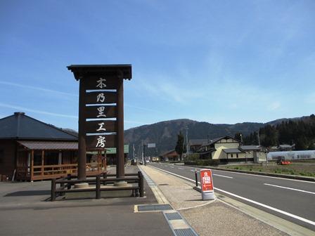 mikuIMG_3535.jpg