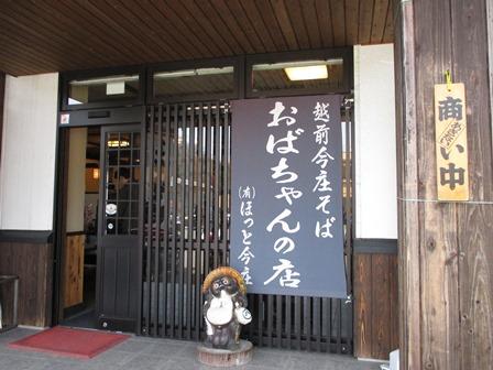 mikuIMG_3541.jpg
