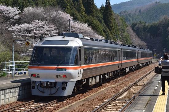 氷菓桜018