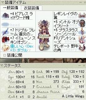 screenFrigg [Lok+Sur] 389