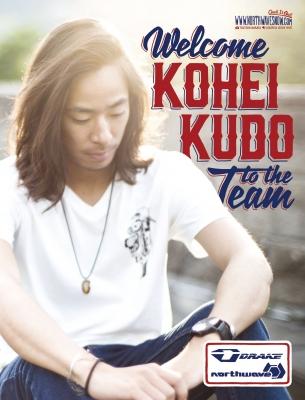 KoheiKudo2014109.jpg