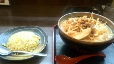麺四朗 ネギラーメン