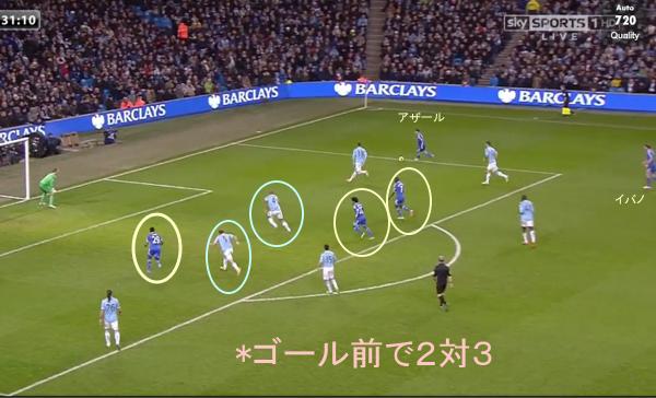 goal0215-6.jpg
