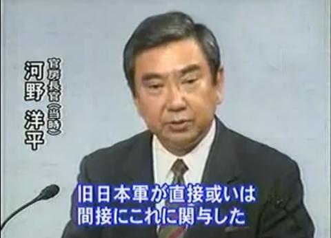 kono_danwa.jpg
