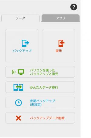 JSBKup01_convert_20140405142111.png