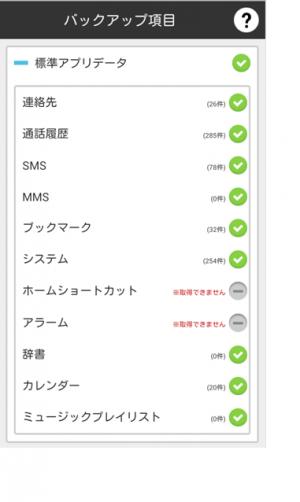 JSBKup04_convert_20140405142232.png