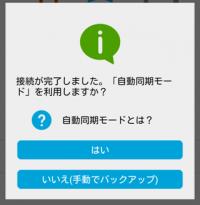 JSBKup10_convert_20140405191104.png