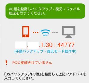 JSBKup11_convert_20140405191618.png