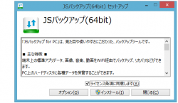 JSBKup12_convert_20140405192615.png