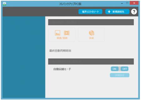 JSBKup13_convert_20140405193830.png