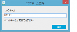 JSBKup15_convert_20140405194822.png