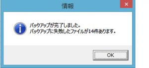 JSBKup18_convert_20140406062427.png