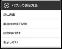 sl007_convert_20140502144246.png