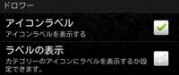 sl017_convert_20140502154347.png