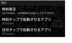 sl027_convert_20140503072703.png