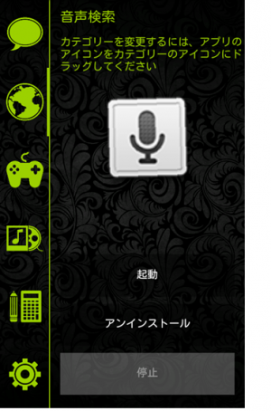sl030_convert_20140503083234.png