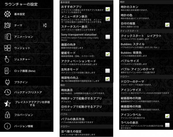 sl032_convert_20140503093621.png