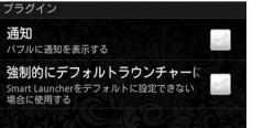 sl034_convert_20140503161133.png