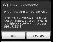 sl036_convert_20140503161216.png