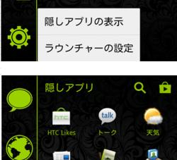 sl040_convert_20140505112712.png